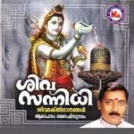 Sivasannidhi songs