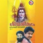 Sivatheertham songs