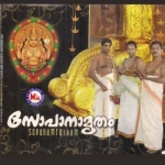 Sopanamrutham songs