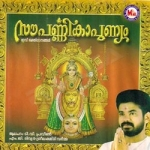 Souparnikapunyam songs