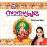 Sowbhagya Pooja songs