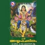 Sree Ayyappan Charitham songs