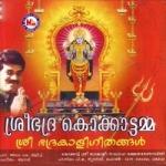 Sree Bhadra Kokkaattamma songs