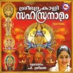 Sree Bhadrakali Sahasranamam songs