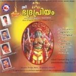 Sree Bhadrapriyam songs