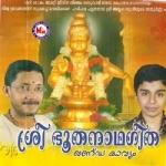 Sree Bhoothanathageetha (Khanda Kavyam) songs