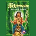 Sree Boothanatham songs