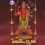 Sree Chakkulathu Devi Pooja songs