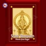 Sree Deepam songs