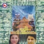 Sree Devi Varadanam songs
