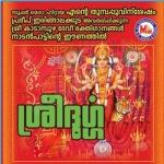 Sree Durga songs