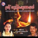 Sree Gulikamuthappan songs