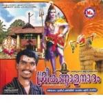 Sree Kandallanadam songs