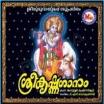 Sree Krishna Ganam songs