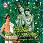 Sree Krishna Sopanasangeetham songs