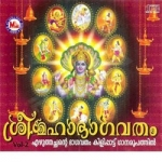 Sree Mahabhagavatham - Vol 2 songs