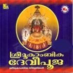 Sree Mookambika Devi Pooja songs