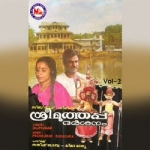 Sree Muthappa Darsanam - Vol 2 songs