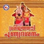 Sree Muthappa Punya Darsanam songs