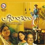 Sree Nandanam songs