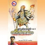 Sree Neelakesi Theertham - Vol 2 songs