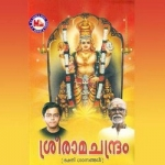 Sree Rama Chandram songs