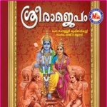 Sree Rama Japam songs