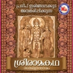 Sree Rama Kadha songs