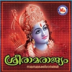 Sree Rama Rajyam songs