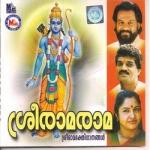 Sree Rama Rama songs