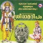 Sree Raman Deepam songs