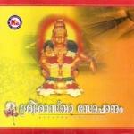 Sree Sastha Sopanam songs