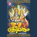 Sreedharam songs