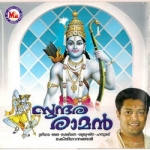 Sundara Raman songs