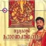 Suryakalady Mahaganapathi Homam songs