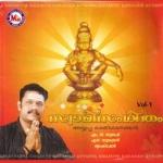 Swamisangeetham - Vol 1 songs