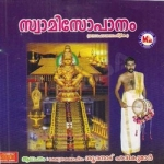 Swamisopanam songs