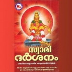 Swamy Darsanam songs