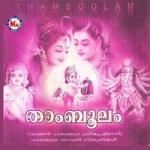 Thamboolam songs