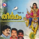 Theertham - Vol 1 songs