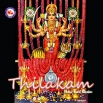 Thilakam songs