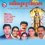 Thirumudimaala songs