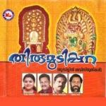 Thirumudippara songs
