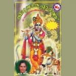 Thiruvakacharthu songs