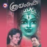 Thrayambaka songs