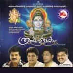 Thrayambakam songs