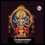 Thulaseedalam songs