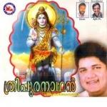 Tripura Nadhan songs