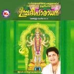 Uchadeeparadhana songs