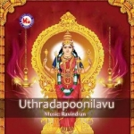 Uthradapoonilavu songs